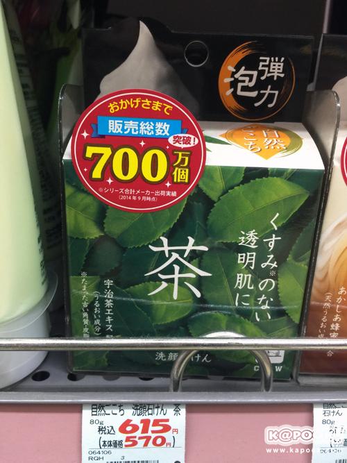 ของที่ต้องซื้อจากญี่ปุ่น